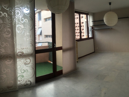 Vente appartement montpellier 72 m²  179 500  €