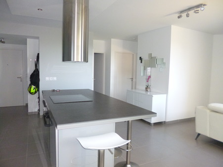 Acheter appartement MONTPELLIER  225 000  €