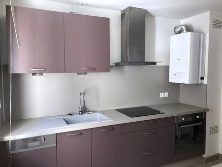 Achat appartement PERPIGNAN 66 m² 80 000  €