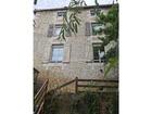 Vente maison F6 145 m²