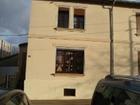 À vendre maison 5 pièces 89 m²
