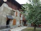 Vente maison F5 150 m²