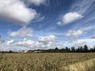 Vente terrain 500 m²