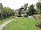 À vendre maison 6 pièces 225 m²
