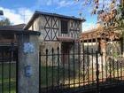 Vente maison F4 116 m²