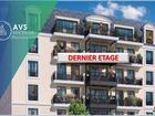 Vente appartement T5 94 m²