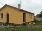 Vente maison 89 m²