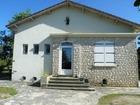 Vente maison F5 83 m²