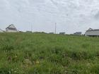 Vente terrain 859 m²
