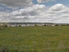 Vente terrain 450 m²