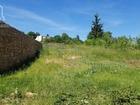 Vente terrain 709 m²