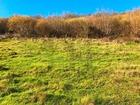 Vente terrain 1248 m²