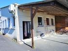 Vente maison F4 145.5 m²