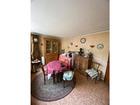 Vente maison F8 130 m²