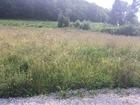 Vente terrain 879 m²