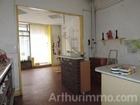 Vente maison F7 108 m²