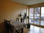 À vendre appartement 3 pièces 47.5 m²