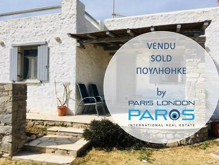 Vente Maison Paros Réf. 2019-45 - Slide 1