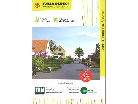 Vente Terrain BOISSISE LE ROI Réf. Orgenoy lot 27 - Slide 1