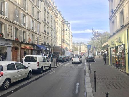 Location Local PARIS 11EME ARRONDISSEMENT Réf. 222 - Slide 1