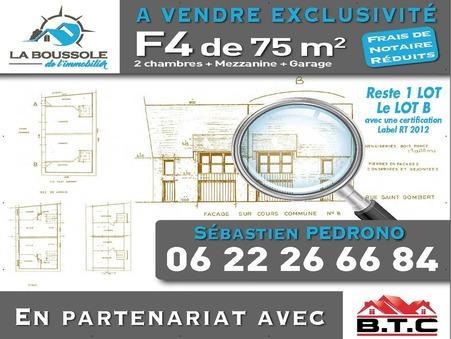 Vente Maison ITTEVILLE Réf. 5 - Slide 1