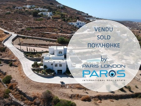 Vente Maison Paros Réf. 2019-01 - Slide 1